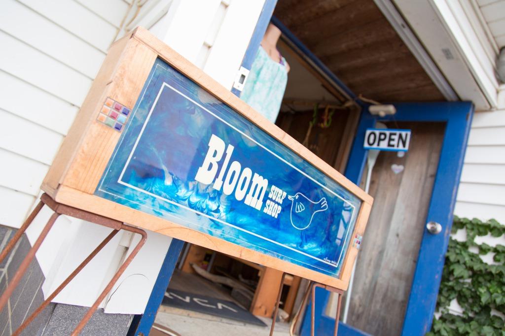 surf Shop Bloom